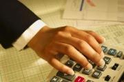نرم افزار مدیریت مکانیزه حقوق و دستمزد و مدیریت پرسنل